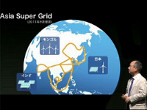 Masayoshi Son presenting the Asia Super Grid